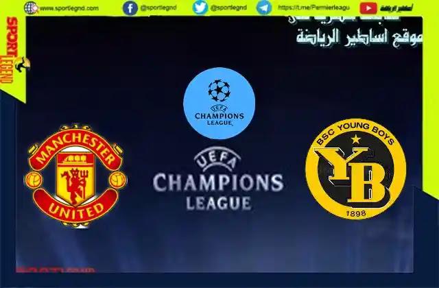 مانشستر يونايتد,تشكيلة مانشستر يونايتد,مانشستر يونايتد اليوم,تشكيلة مانشستر يونايتد 2021,تشكيلة مانشستر يونايتد الموسم القادم,تشكيلة مانشستر يونايتد 2020,اخبار مانشستر يونايتد اليوم,اهداف مانشستر يونايتد اليوم,اخبار مانشستر يونايتد,تشكيلة اليونايتد,تسريب تشكيلة مباراة مانشستر يونايتد ونيوكاسل اليوم,رونالدو مانشستر يونايتد,مباراة مانشستر يونايتد,رونالدو الى مانشستر يونايتد,اليوم مانشستر يونايتد,كريستيانو رونالدو مانشستر يونايتد,تشكيلة مانشستر يونايتد 2022