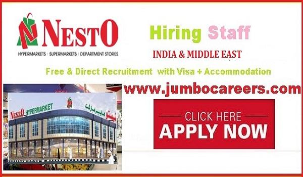 hypermarket jobs uae, supermarket jobs bahrain
