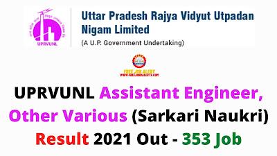 Sarkari Result: UPRVUNL Assistant Engineer, Other Various (Sarkari Naukri) Result 2021 Out - 353 Job