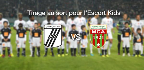 بث مباشر مباراة الصفاقسي ومولودية الجزائر