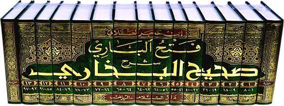 Takwil Imam Bukhari Soal Tangan Tuhan dan Tangan Nabi