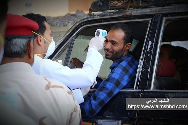 مصادر طبية دولية في مكافحة الأوبئة تكشف عن السبب الرئيسي لعدم وصول فيروس كورونا إلى اليمن... تفاصيل