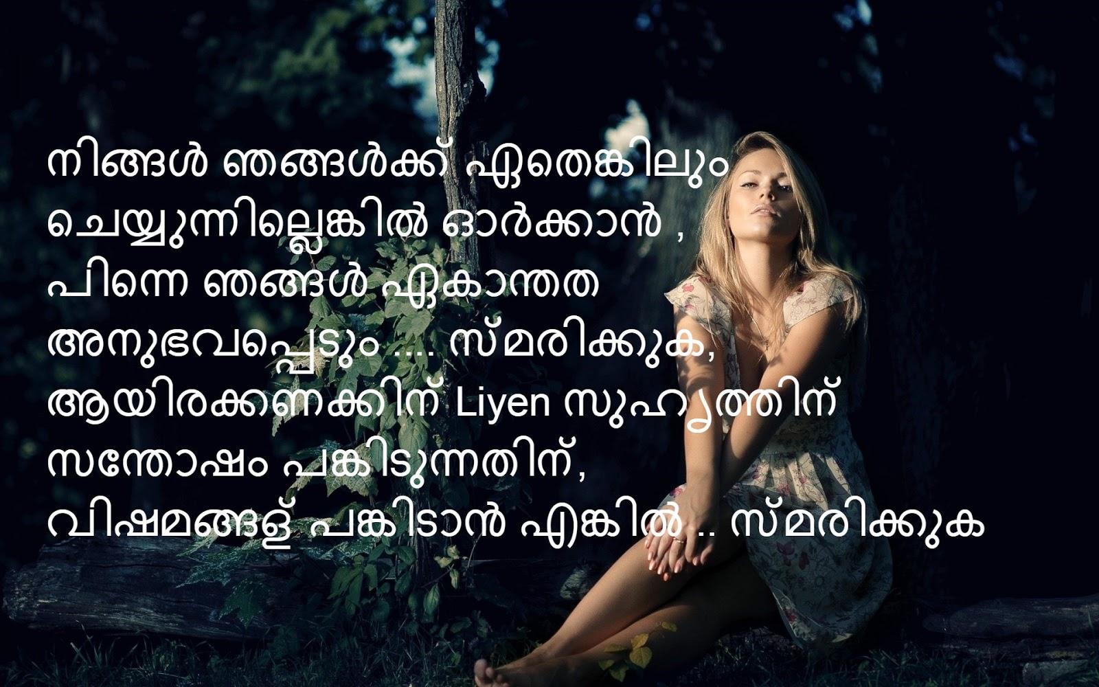 happy valentines day sms hindi tamil telugu marathi