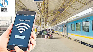 If you do this, you can use WiFi anywhere in the railway stations