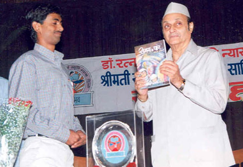Ratanlal Sharma Balsahitya Puraskar-2001