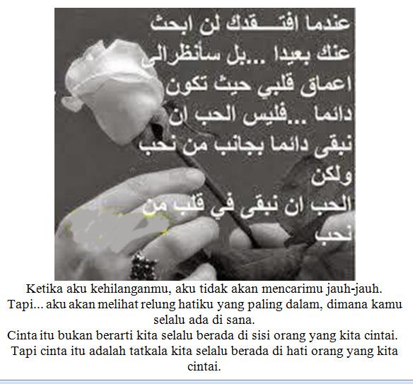 66+ Terpopuler Kata Cinta Dalam Diam Dalam Bahasa Arab, Kata Cinta