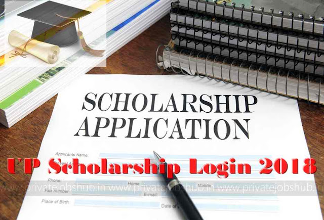 UP Scholarship Login 2018