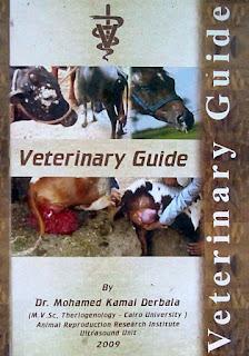 Veterinary Guide by Mohamed Kamal Derbala