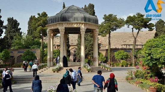 آرامگاه حافظ در شیراز