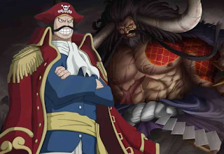 Gold D. Roger vs Kaido, Who is the Strongest One Piece Serial ?