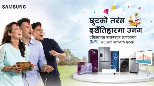 Samsung Dashain Tihar Offer 2078, up to 35% Discount