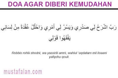 doa agar diberi kemudahan