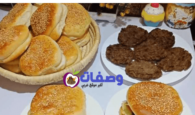 طريقه عمل الهمبرجر فاطمه ابو حاتي