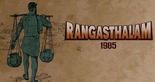 Rangasthalam 1985, Ramcharan newfilm