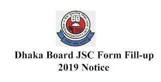 Dhaka Board JSC Exam Form Fill-up 2019 Notice | Dhaka Education Board