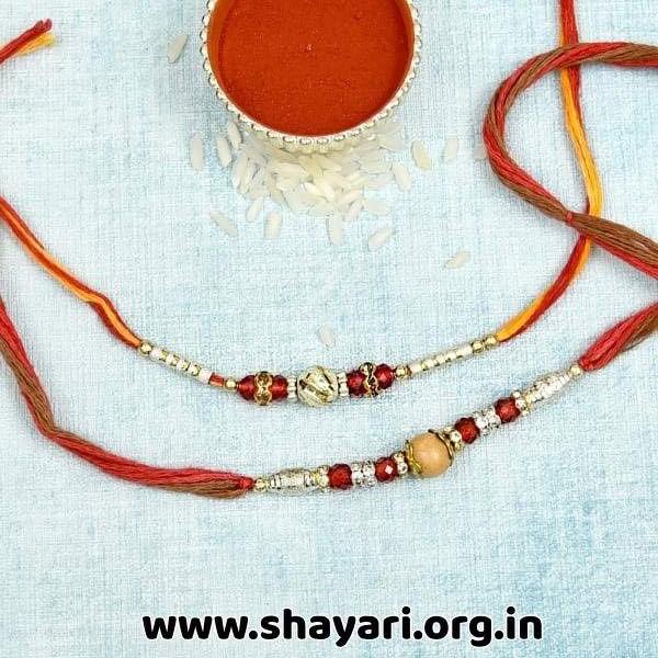 images of raksha bandhan
