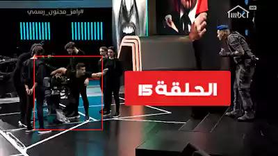 رامز مجنون رسمي طارق حامد الحلقة الخامسة عشر