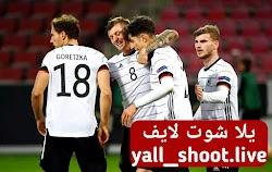 موعد ومعاينة مباراة ألمانيا وأرمينيا اليوم 5-09-2021 في تصفيات كأس العالم لقارة اوروبا
