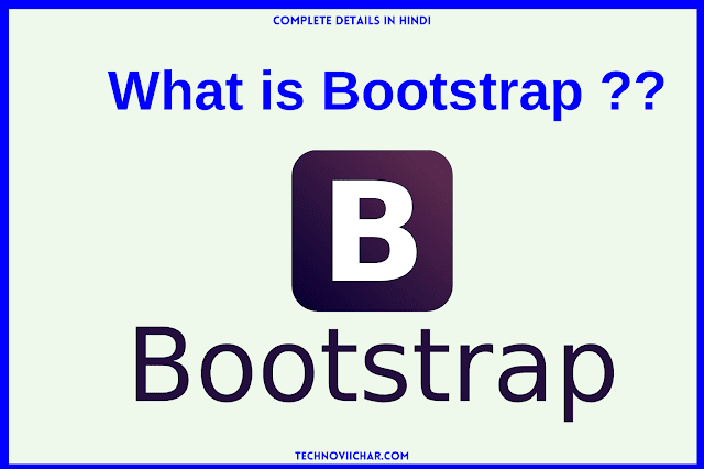 What_is_Bootstrap_and_How_to_Use_it_in_Hindi