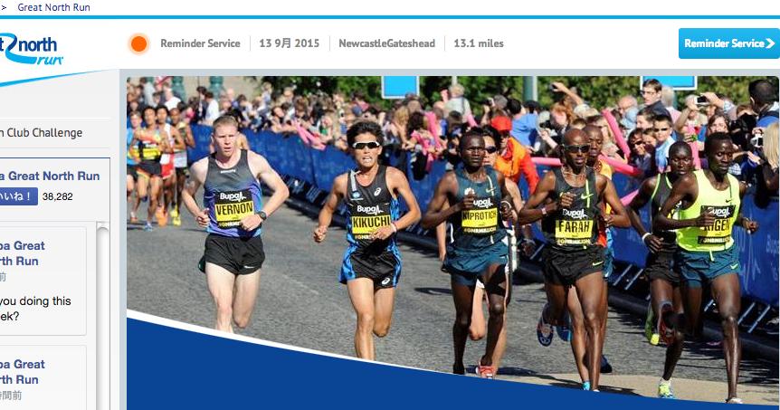 日本と世界のマラソン: 2014グレートノースラン 結果(ラップタイム ...