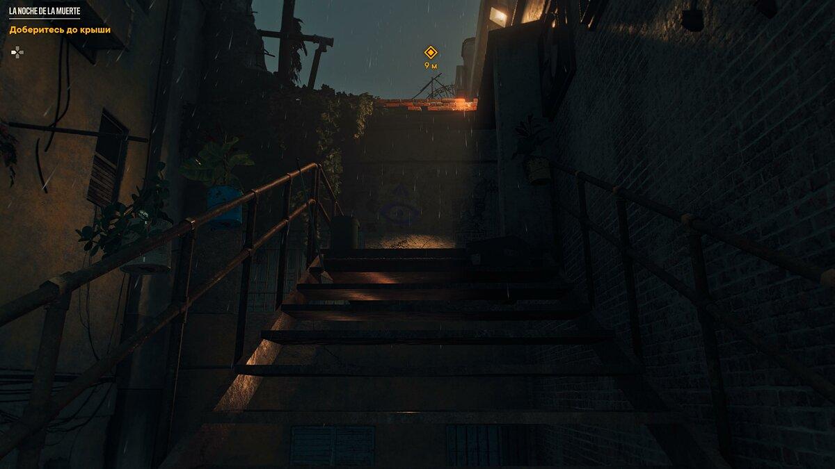 Death Night (La Noche De La Muerte). How to escape from the island