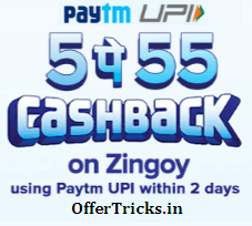 Paytm UPI offer - 5 Pe 55 cashback offer Buy Gift Card on Zingoy