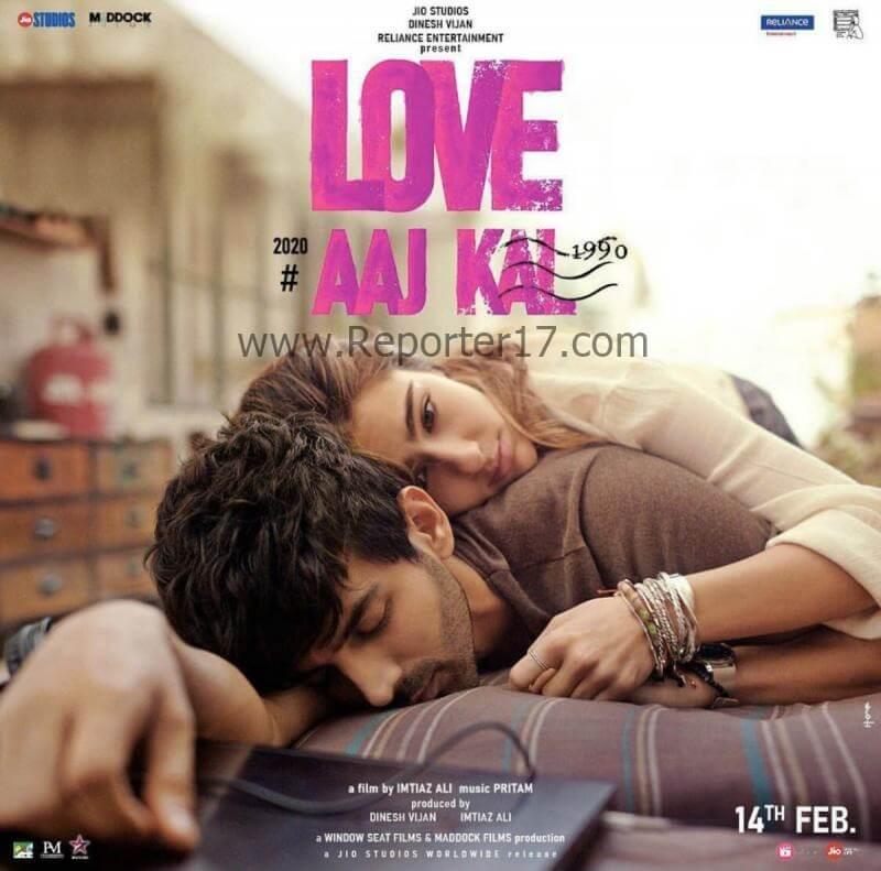 Love Aaj Kal 2 Movie Review In Hindi : Kartik Aaryan, Sara Ali Khan, Randeep Hooda In 2020