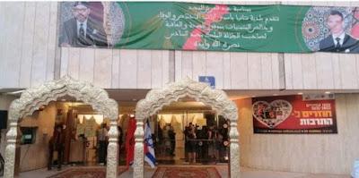 بالصور..مدينة نتانيا الإسرائلية تحتفل بعيد العرش المجيد