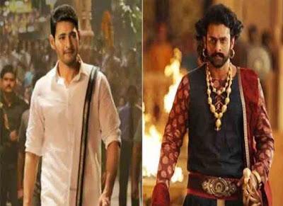 Bharat Ane Nenu Movie Unknown Facts In Hindi