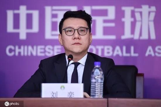 Trung Quốc cũng sẽ thành lập một ủy ban giống VPF của Việt Nam. Ảnh Xinhua