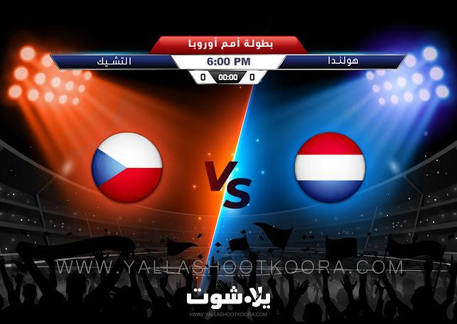 يلا شوت مشاهدة مباراة هولندا والتشيك بث مباشر