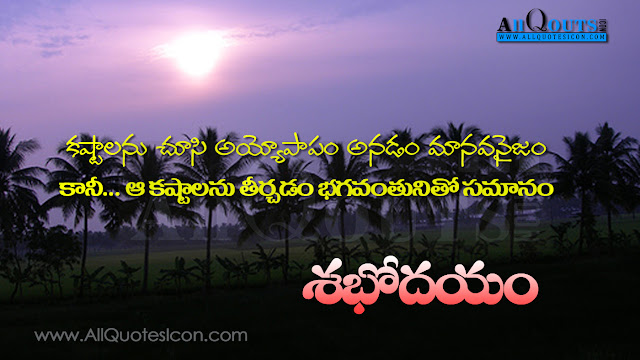 Best Telugu Subhodayam Images With Quotes Nice Telugu Subhodayam Quotes Pictures Images Of Telugu Subhodayam Online Telugu Subhodayam Quotes With HD Images Nice Telugu Subhodayam Images HD Subhodayam With Quote In Telugu Morning Quotes In Telugu Good Morning Images With Telugu Inspirational Messages For EveryDay Telugu GoodMorning Images With Telugu Quotes Nice Telugu Subhodayam Quotes With Images Good Morning Images With Telugu Quotes Nice Telugu Subhodayam Quotes With Images Allquotesicon Subhodayam HD Images With Quotes Good Morning Images With Telugu Quotes Nice Good Morning Telugu Quotes HD Telugu Good Morning Quotes Online Telugu Good Morning HD Images Good Morning Images Pictures In Telugu Sunrise Quotes In Telugu  Subhodayam Pictures With Nice Telugu Quote Inspirational Subhodayam Motivational Subhodayam In spirational Good Morning Motivational Good Morning Peaceful Good Morning Quotes Goodreads Of Good Morning  Here is Best Telugu Subhodayam Images With Quotes Nice Telugu Subhodayam Quotes Pictures Images Of Telugu Subhodayam Online Telugu Subhodayam Quotes With HD Images Nice Telugu Subhodayam Images HD Subhodayam With Quote In Telugu Good Morning Quotes In Telugu Good Morning Images With Telugu Inspirational Messages For EveryDay Best Telugu GoodMorning Images With TeluguQuotes Nice Telugu Subhodayam Quotes With Images Subhodayam HD Images WithQuotes Good Morning Images With Telugu Quotes Nice Good Morning Telugu Quotes HD Telugu Good Morning Quotes Online Telugu GoodMorning HD Images Good Morning Images Pictures In Telugu Sunrise Quotes In Telugu Dawn Subhodayam Pictures With Nice Telugu Quotes Inspirational Subhodayam quotes Motivational Subhodayam quotes Inspirational Good Morning quotes Motivational Good Morning quotes Peaceful Good Morning Quotes Good reads Of GoodMorning quotes.