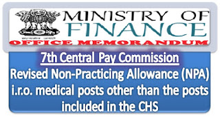 7th-cpc-allowance-om-npa-non-chs