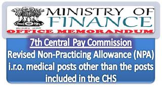 7th-cpc-allowance-om-npa-non-chs