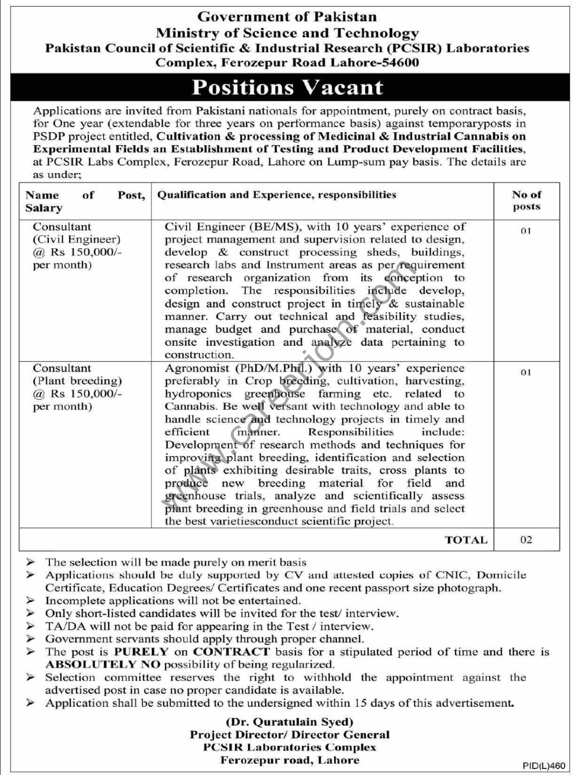 Ministry of Science and Technology Jobs 2021   Govt Jobs 2021 Pakistan