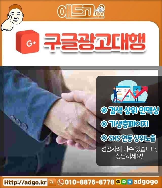 강화군청영업관리전문
