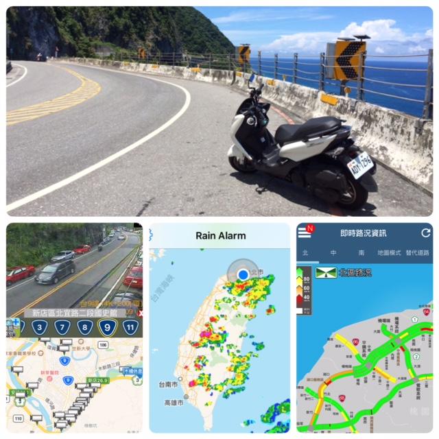 國內旅遊天氣、路況工具整理