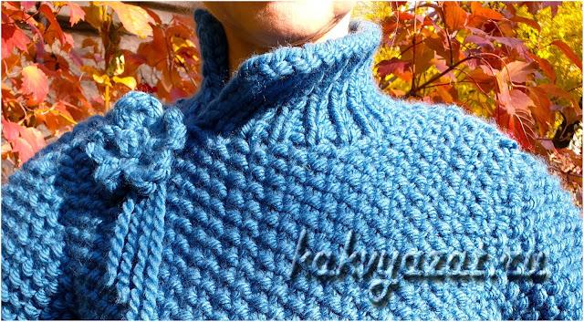 Готовая работа: свитер, украшенный декоративным цветком.