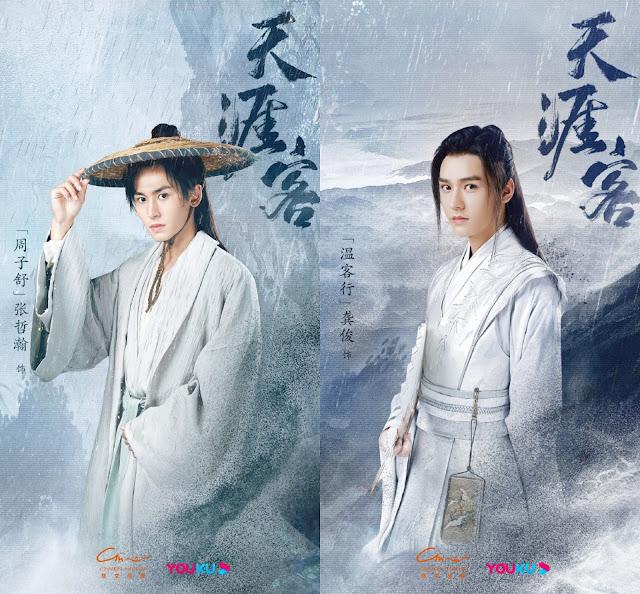 Drama Adaptation of Priest's Faraway Wanderers Reveals Zhang Zhehan and Gong Jun as Men in White
