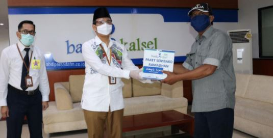 Alamat Lengkap dan Nomor Telepon Bank Kalsel Syariah di Barito Kuala