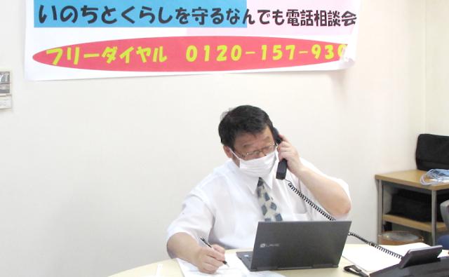弁護士らが電話相談に応じました。