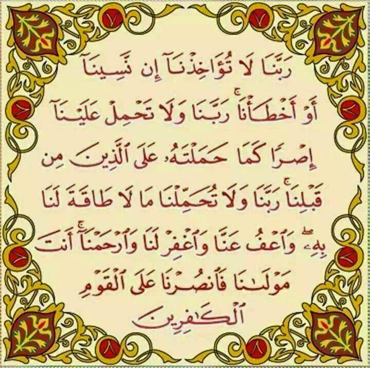 الصلاة واهميتها م ا س ل ك ك م ف ي س ق ر ق ال وا ل م ن ك م ن