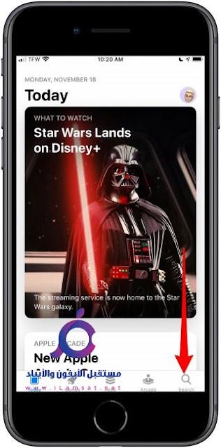 كيفية البحث عن التطبيقات المخفية أو المفقودة على iPhone