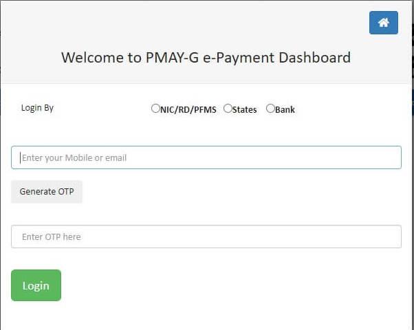 epayment process PMAYG