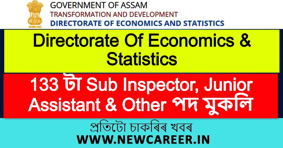 Directorate Of Economics & Statistics, Assam Recruitment 2020 : Apply Online for 133 Sub Inspector, Junior Assistant & Other Vacancy