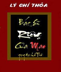Bác sĩ riêng của Mao