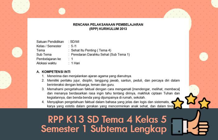 RPP K13 SD Tema 4 Kelas 5 Semester 1 Subtema Lengkap