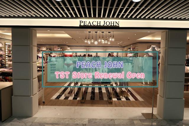 【♥ PEACH JOHN ♥】Life is Beautiful 2016 秋季目錄
