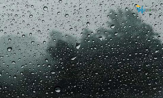 Prakiraan Cuaca Kecamatan Moga & Sekitarnya Hari Ini, Waspadai Hujan Sore Nanti