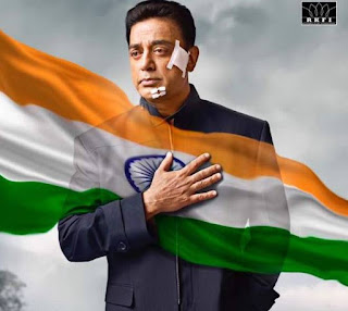 vishwaroopam movie kamal hasan Tamil Movies Coming Out in Theaters